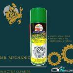 INJECTOR, CARBURETOR CLEANER MR MECHANIC 450ML