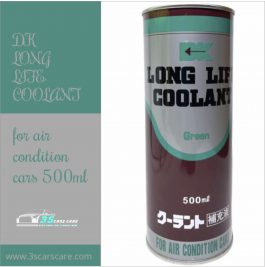 DK LONG LIFE COOLANT 500ML