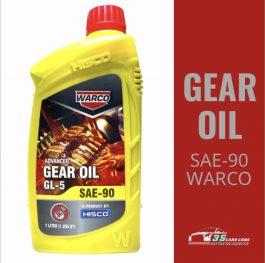 WARCO Advanced Gear Oil GL-5 (SAE-90) – 1 Liter