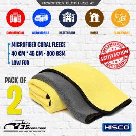 Microfiber Coral Fleece – Low Fur – Pack of 2