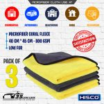 Microfiber Coral Fleece – Low Fur – Pack of 3