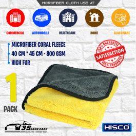 Microfiber Coral Fleece – Pack of 1 – High Fur