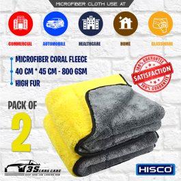 Microfiber Coral Fleece – Pack of 2 – High Fur