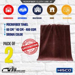 Microfiber Towel – Pack of 2 – 60 * 40 CM