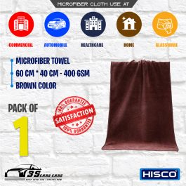 Microfiber Towel – Pack of 1 – 60 * 40 CM