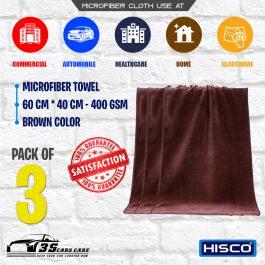 Microfiber Towel – Pack of 3 – 60 * 40 CM