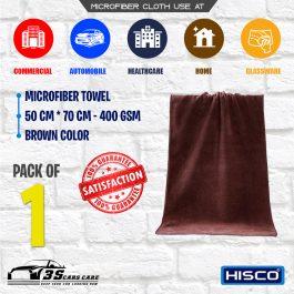 Microfiber Towel – Pack of 1 – 50 * 70 CM