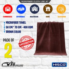 Microfiber Towel – Pack of 2 – 50 * 70 CM