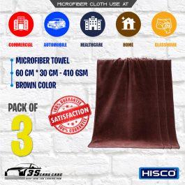 Microfiber Towel – Pack of 3 – 60 * 30 CM
