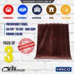 Microfiber Towel – Pack of 3 – 50 * 70 CM